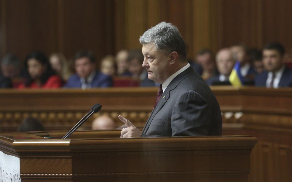 Президент України заявив про необхідність розробки сучасної версії  поправки Джексона-Веніка